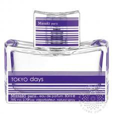 Masaki Matsushima Tokyo Days